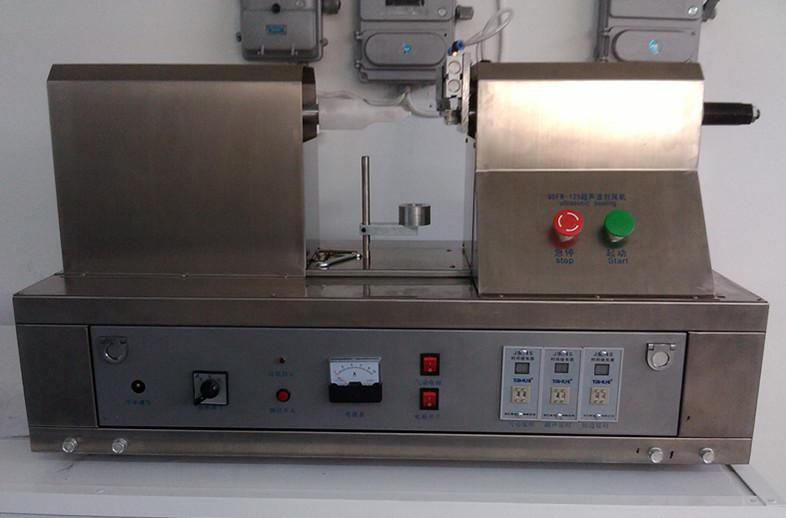 ultrasonic tube sealing equipment.jpg