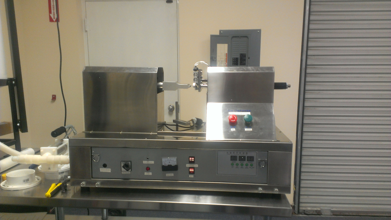Alan Trench ultrasonic tubes sealing machine YX-125 (3).jpg