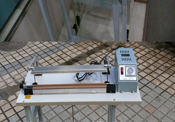 bird view for pedal sealing machines.jpg