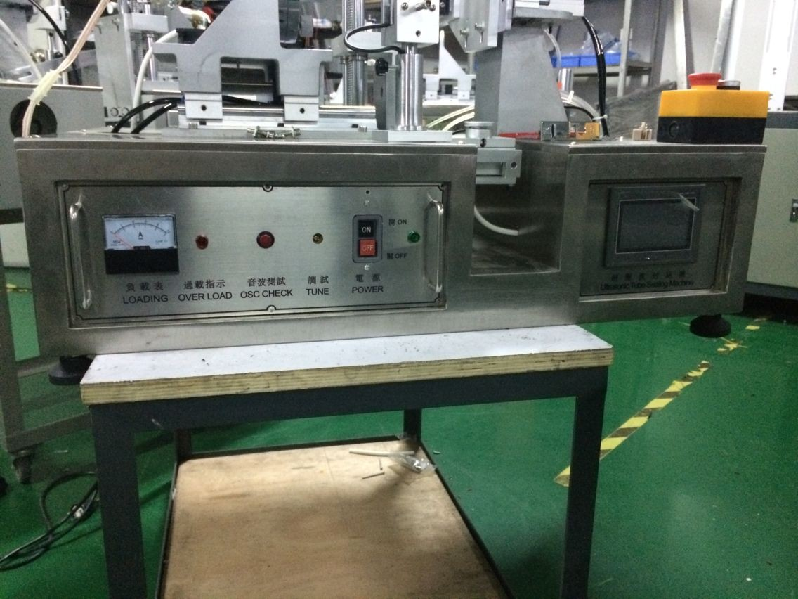 ultrasonic tubes sealer machines.jpg