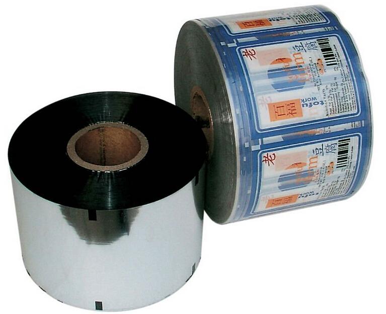 aluminum foils.jpg
