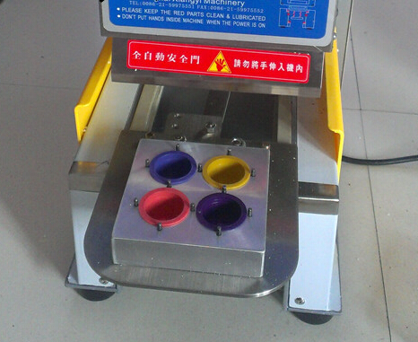 sealer machinery.jpg