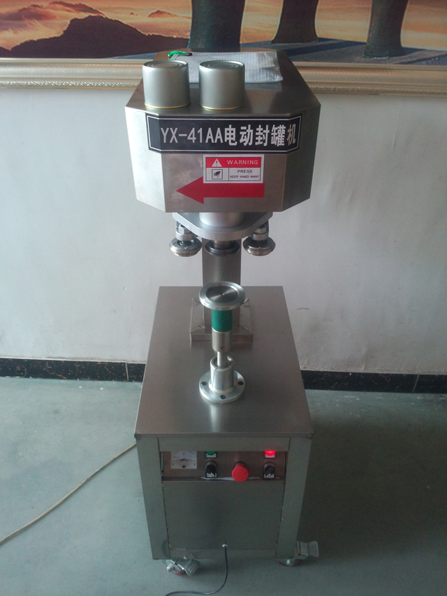CANS SEALING EQUIPMENT.jpg