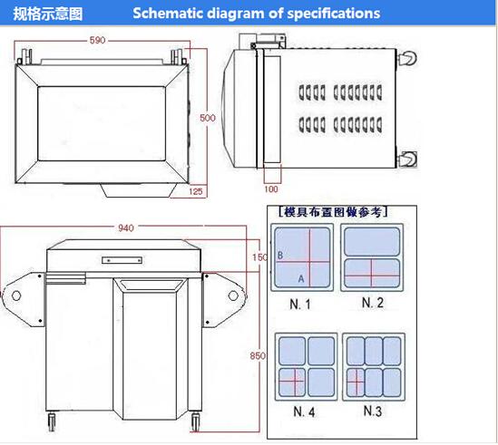 schematic drawing of vacuum sealing.jpg