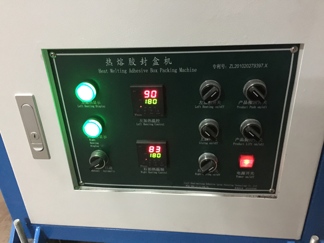 control panel for hotmelt glue sealing machines.jpg