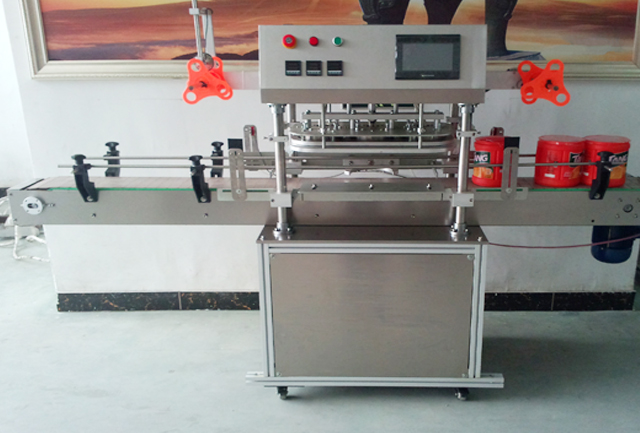 front pictures of automatic jars sealing machine.jpg