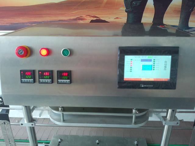 sealing machine automatic.jpg