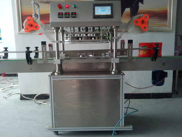 jars sealing machine.jpg