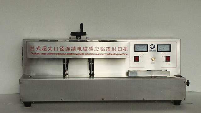 sealing equipment semi automatic.jpg