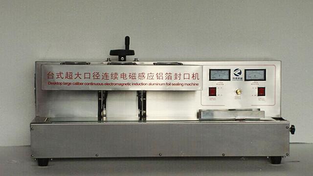 sealing equipment semi automatic.jpg