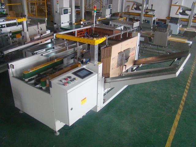 carton erector automatic factory.JPG