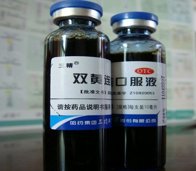 crimper oral solution bottles.jpg
