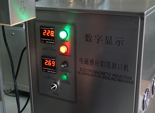 induction sealing machinery.jpg