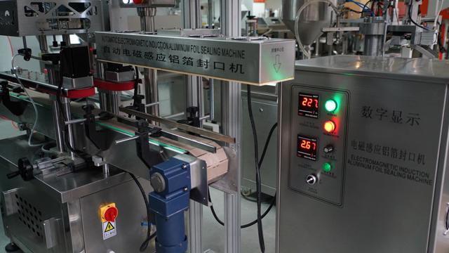 induction sealing.jpg