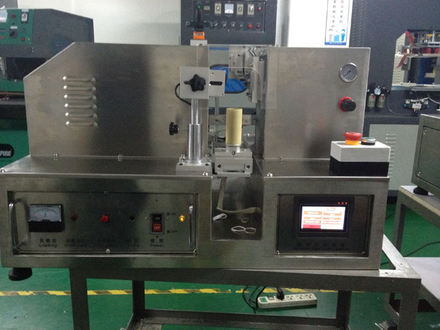 ultrasonic tube sealing machine.jpg