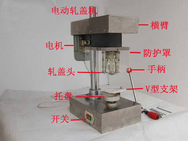 Drawing of crimping machine.jpg