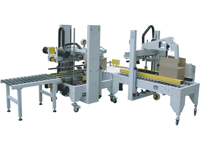 H type sealing carton machine.jpg