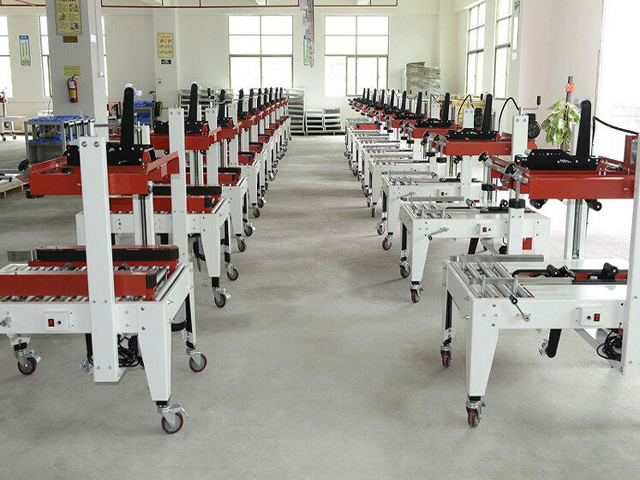 sealing machinery in factory.jpg