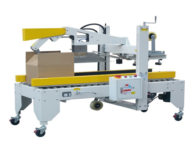 YX-G50 carton sealing machine with flaps folding.jpg