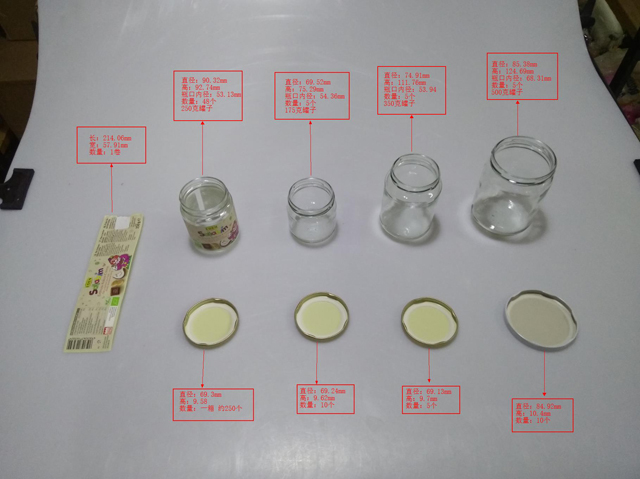 jars glass for capping various.jpg