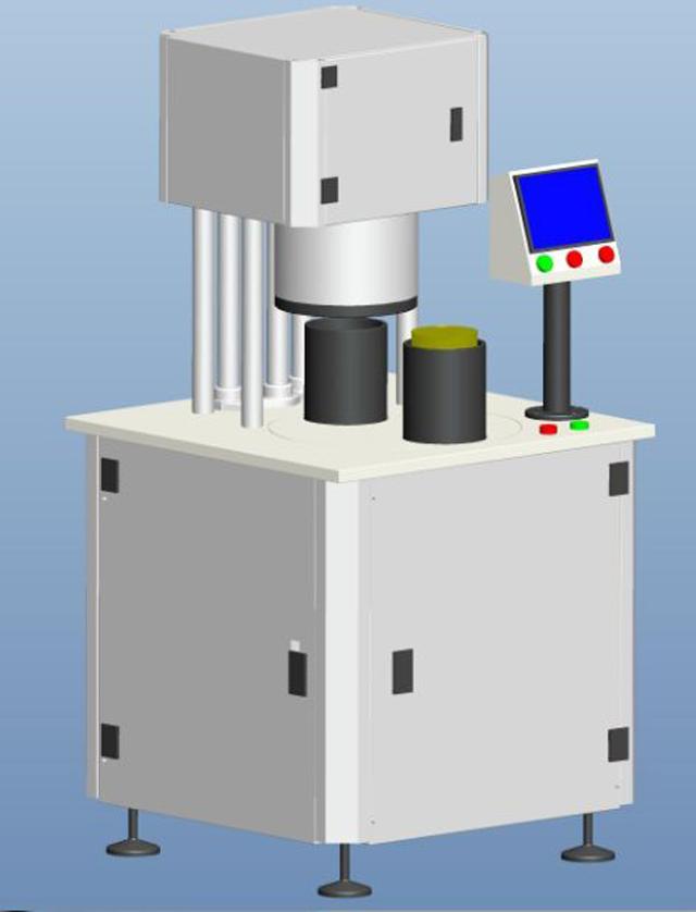 drawing of vacuum cans seaming machine.jpg