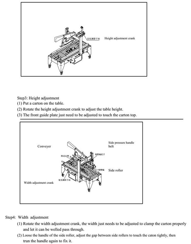 how to adjust carton sealer.jpg