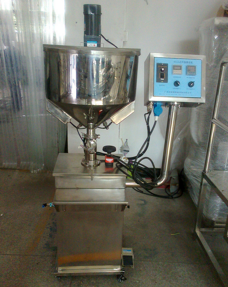 VERTICAL HEating mixing machinery.jpg