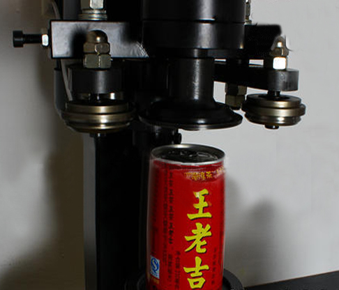 DETAILS of cans sealer.jpg