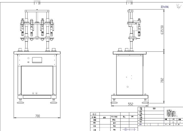 drawing of filling machine.jpg