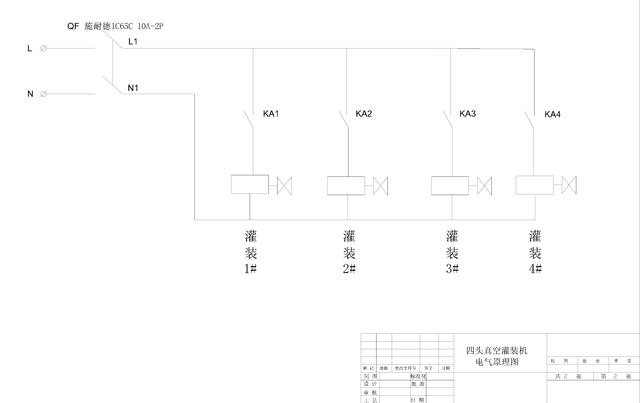 circuit diagram 1.jpg