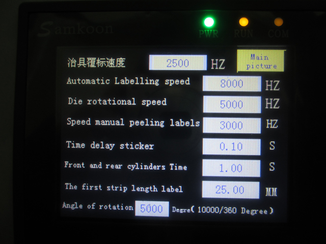 touch screen for roll labeller.jpg