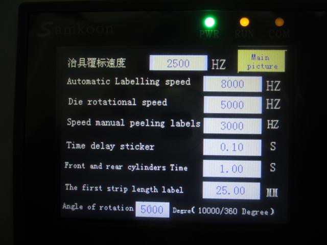 touch screen for roll labeller.jpg