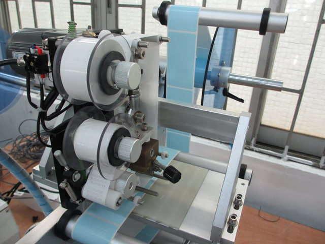 labeling machinery equipment.jpg