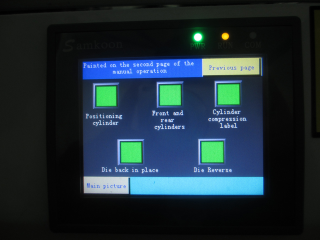 touch screen information for operation.jpg