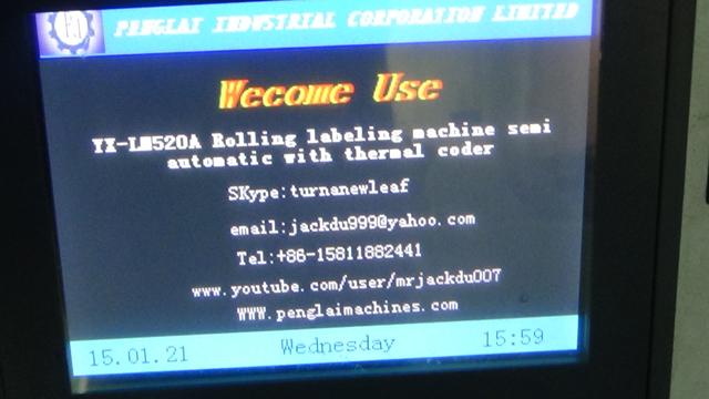 TOUCH screen for rolling labeling equipment.jpg