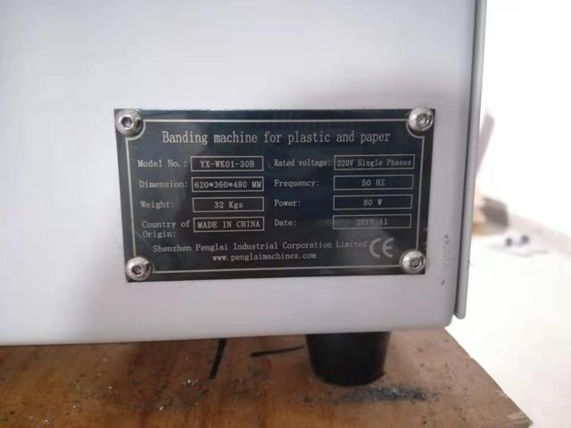 nameplate for banding machine.jpg