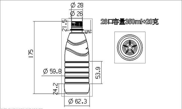 350ml bottles design.jpg